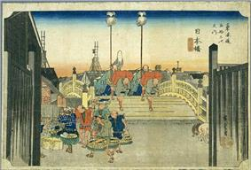 Painting of people crossing the wooden Edo Bridge