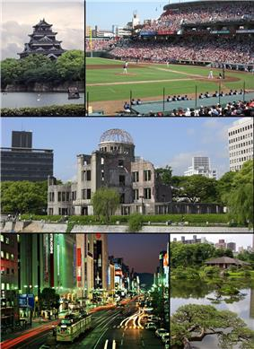 From top left:Hiroshima Castle, Baseball game of Hiroshima Toyo Carp in Hiroshima Municipal Baseball Stadium, Hiroshima Peace Memorial (Genbaku Dome), Night view of Ebisu-cho, Shukkei-en (Asano Park)