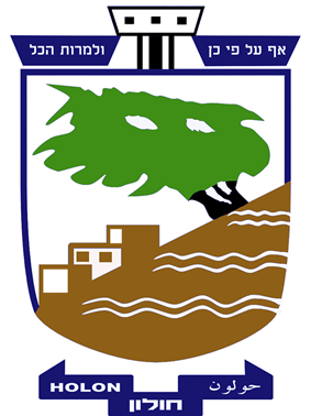 Official logo of Holon