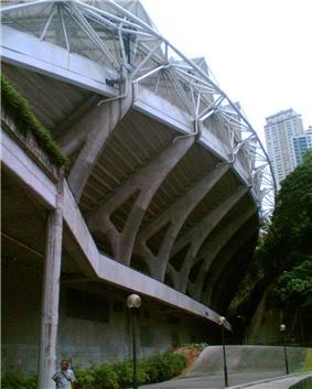 HongKongStadium WestPlatform.jpg