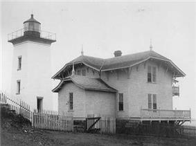 Hospital Point Light Station