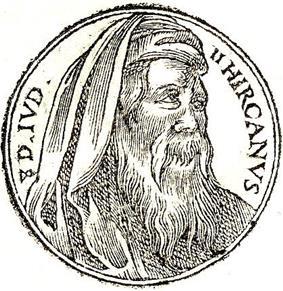 Hyrcanus II from Guillaume Rouillé's Promptuarii Iconum Insigniorum