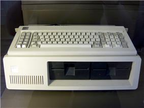 IBM PC 5150 no monitor.jpg