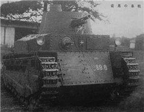 An example of the Type 89 tanks used in the Xiushui barrage.