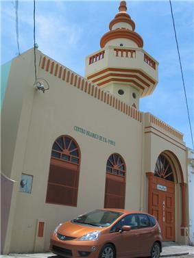 IMG 3392 - Centro Islamico de Ponce, PR.jpg