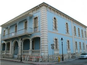 Rosaly-Batiz House