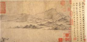 Coastal landscape with mountains and trees. To the right of the scene there is Chinese text. The scroll is covered by various stamps with red color.