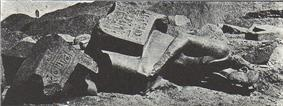 Syenite statue of Imyremeshaw photographed by Flinders Petrie during his excavations at Tanis