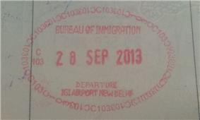Exit stamp