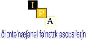 IPA: ði ɪntəˈnæʃənəl fəˈnɛtɪk əsoʊsiˈeɪʃn