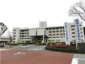 Inzai City Hall