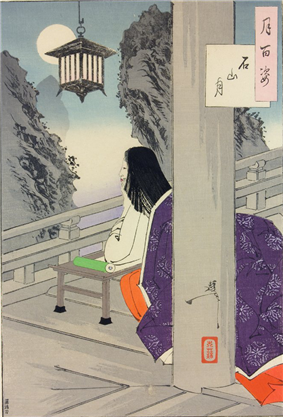 Painting of a woman gazing at the full Moon