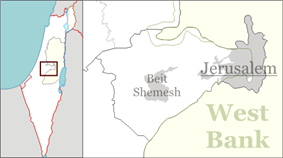 Beit Shemesh is located in Israel