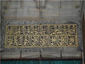 Istanbul - Süleymaniye camii - Foto G. Dall'Orto 26-5-2006 - 03.jpg