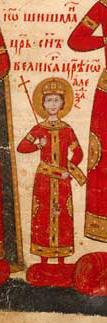 A medieval miniature of a juvenile ruler
