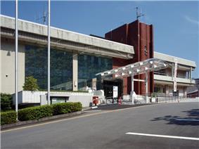 Izu City Hall