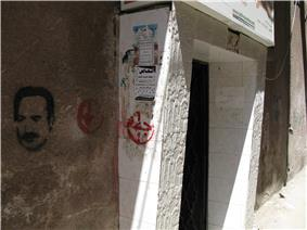 Jafra Palestinian Youth Center in Yarmouk Camp