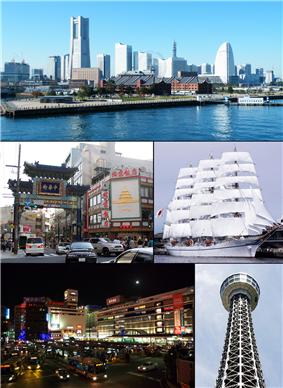 From top left: Minato Mirai 21, Yokohama Chinatown, Nippon Maru, Yokohama Station, Yokohama Marine Tower