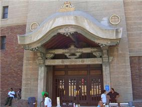 Photograph of the ornate entrance to the Nishi Hongwanji Buddhist temple in the Little Tokyo Historic District