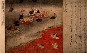 Naked people in a sea of fire and being tormented by burning rocks. To the right of the scene is Japanese handwritten text.