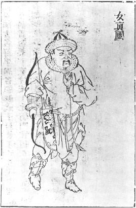Jurchen warrior standing, carrying a bow