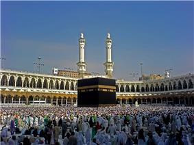 Pilgrims performing Tawaf (circumambulating the Kaaba) during a Hajj