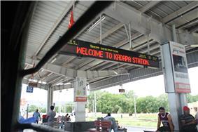 Kadapa Railway Station in the city of Kadapa