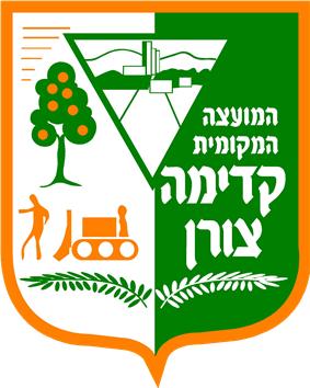 Official logo of Tzoran-Kadima
