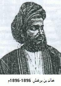 A black-and-white sketch of a man with a dark beard wearing a turban, a dark jacket, and a white shirt and looking to the right of the viewer