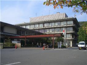 Kamakura City Hall