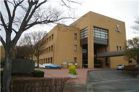 Ōi Town Hall