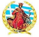 Official seal of Katerini