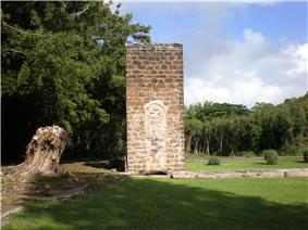 Old Sugar Mill of Koloa