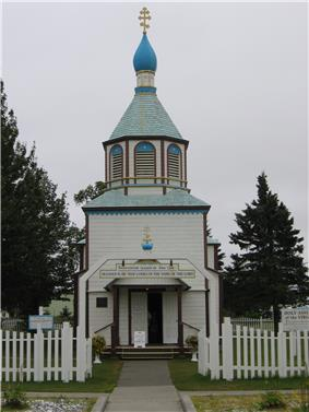 Holy Assumption Orthodox Church