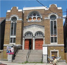 insk Congregation Synagogue