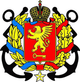Coat of arms of Kerch