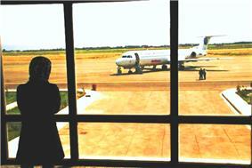 Khoy airport.jpg