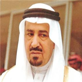 Khalid of Saudi Arabia