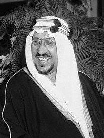 Saud of Saudi Arabia