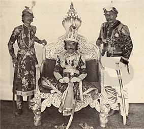 Surendra Bikram Shah of Nepal