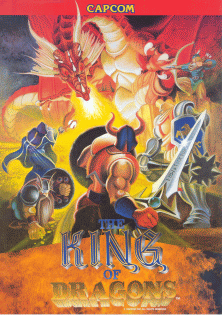 The King of Dragons arcade flyer