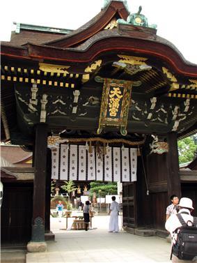 Kitano Tenman-gū's Karamon (Chinese-style gate)