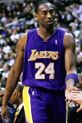Kobe Bryant at a game
