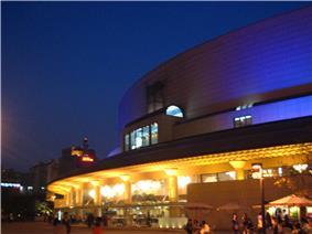 Seoul Arts Center at night alt text
