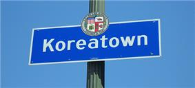 City of Los Angeles Koreatown marker