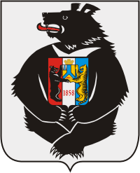 Coat of arms of Khabarovsk Krai