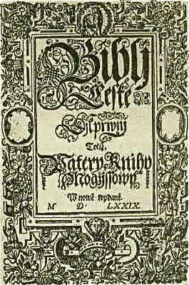A Gothic-style book with ornate, flowery designs on the cover