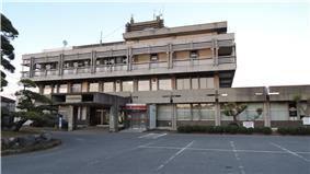 Kujūkuri Town hall