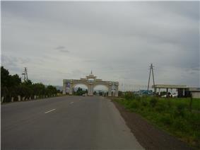 Kulob Welcoming Gate