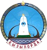 Official seal of Kyzylorda